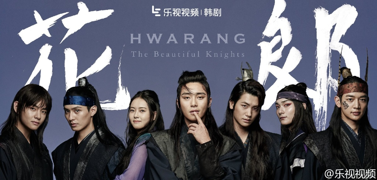 Early Impressions: Hwarang, better than I thought it wouldbe